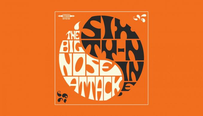 """MAKING AN ALBUM"" BIG NOSE ATTACK & ΠΑΝΟΣ ΤΣΕΚΟΥΡΑΣ (SAE ALUMNI)"