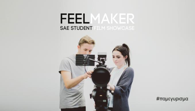 SAE Athens Feelmaker student film showcase